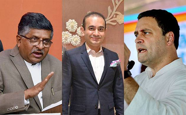 BJP, Congress blame each other for PNB fraud case (File photo)