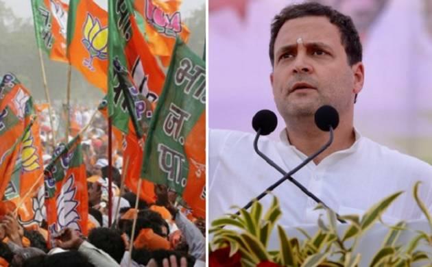 Gujarat Civic Polls: BJP bags 43 municipalities, Congress gains lost ground