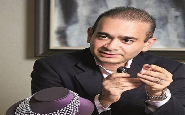 Nirav Modi - File Photo