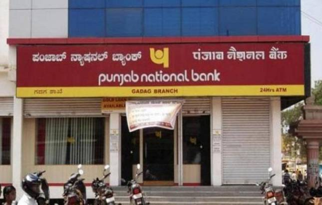 PNB responds to Nirav Modi's letter, says followed lawful avenues to recover dues (File Photo)