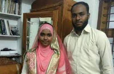 SC asks if Kerala HC was justified in annulling Hadiya's marriage