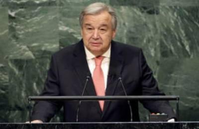 UN chief wants Syria ceasefire 'immediately'