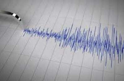 7.5-magnitude earthquake rattles homes, gold mine in Papua New Guinea