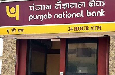 PNB scam: Banks says fraud amount could be Rs 1,323 cr more than current estimate of Rs 11,400 crore