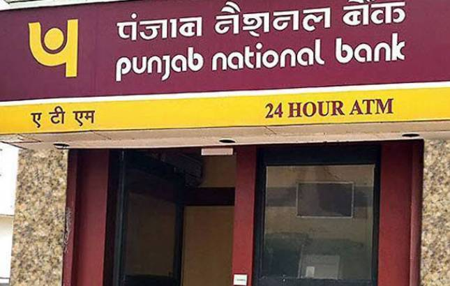 PNB scam: Banks says fraud amount could be Rs 1,323 cr more (Source: PTI)