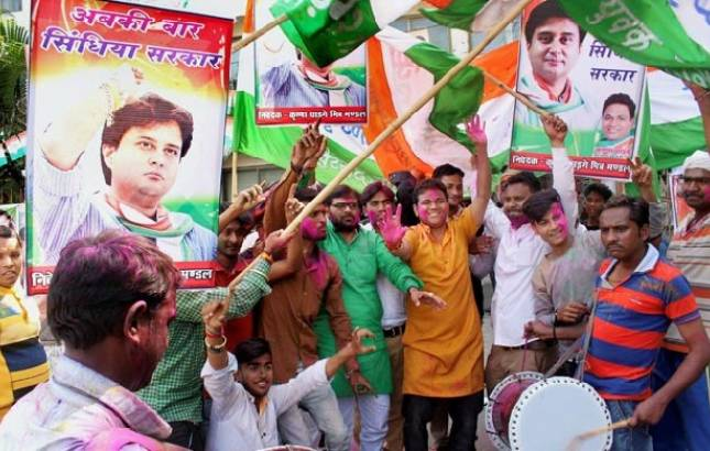 Congress retains both Kolaras, Mungaoli assembly seats in Madhya Pradesh bypolls (Source: PTI)