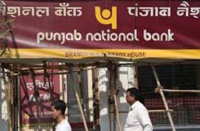 PNB Scam: CBI arrests bank's internal auditor, recovers LoUs from chawl