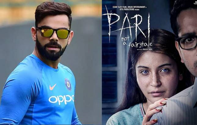Pari: Hubby Virat Kohli has 'best' reaction to wife Anushka Sharma's horror flick