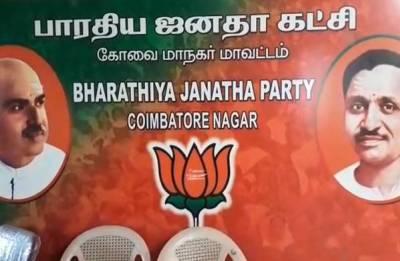 WATCH VIDEO   Tamil Nadu: Petrol bomb hurled at BJP office in Coimbatore, TDPK worker surrenders