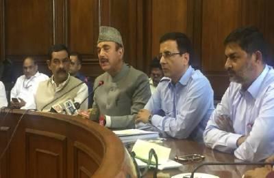 PM Modi-led government paying more money to buy Rafale than Qatar,Egypt: Ghulam Nabi Azad