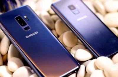 'Microsoft Edition' of Samsung Galaxy S9 and S9+ to have Excel, Skype, Cortana and more!
