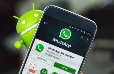 Five hidden features of WhatsApp that are secret for users