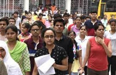 UGC NET EXAM 2018: Exam pattern changed, upper age limit for JRF increased