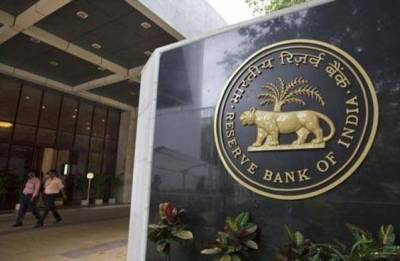 RBI says no objection, clears IndusInd Bank-Bharat Financial merger