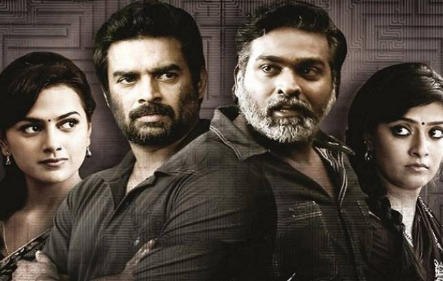 R Madhavan- Vijay Sethupathi starrer Vikram Vedha to be officially remade in Hindi; Deets inside