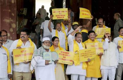 Opposition parties back no-confidence motion, extend support to TDP, YSR