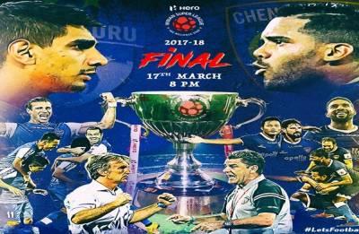 Chennaiyin FC defeat Bengaluru FC to win Indian Super League 2018 title