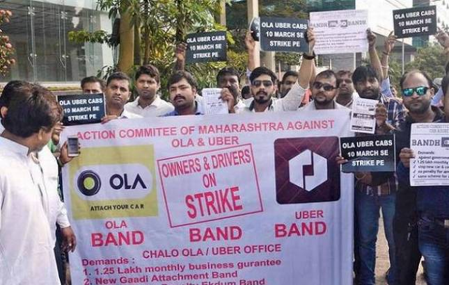 Ola, Uber drivers' strike to affect commuters in big cities (File Photo)