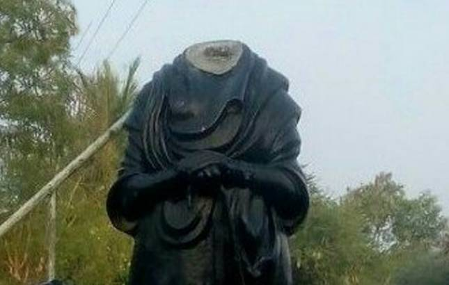 Periyar Idol - File Photo