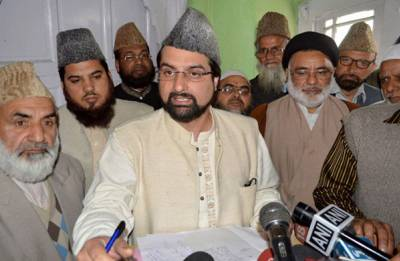 Hurriyat Conference bats for Indo-Pak dialogue to resolve Kashmir issue