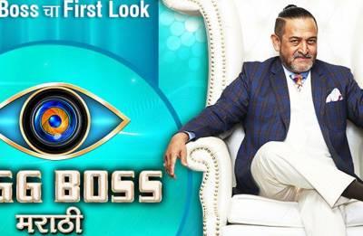 Mahesh Manjrekar's Bigg Boss Marathi first promo released, to go on air on April 15 (watch video)