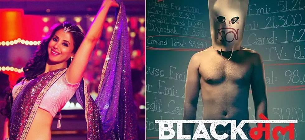 Irrfan Khan's Blackmail first song: Urmila Matondkar graces the screen after nine years as 'Bewafa Beauty'