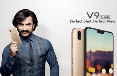 Vivo V9 launched in India; Check price, specifications, features and more