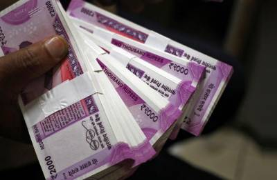 RBI sets rupee reference rate at 65.1333 against US dollar