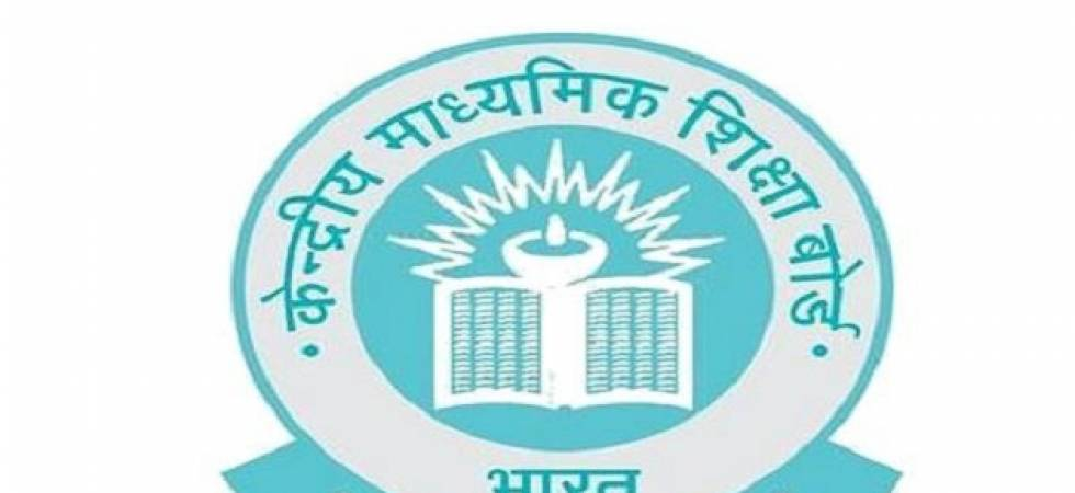 CBSE to introduce Health and Physical Education programme (File Photo)