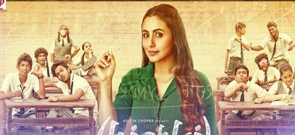 Hichki movie review: Well placed film with Rani Mukherjee's sassy, confident, solid performance (Photo Source: YouTube)