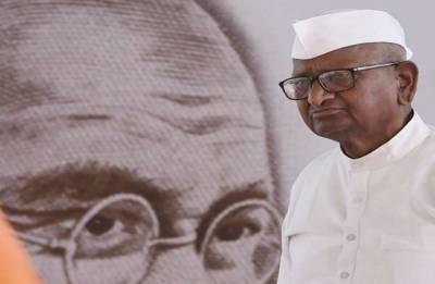 Anna Hazare ends hunger strike after meeting Maharashtra CM Devendra Fadnavis