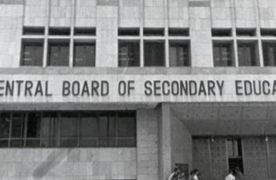 CBSE receives handwritten notes with answers of Economics paper