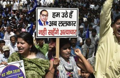 An alternative, perhaps, is 'bandh' Bharat bandh