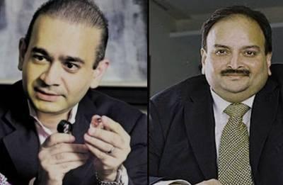 PNB Fraud Case: CBI issues non bailable warrant against Nirav Modi, Mehul Choksi