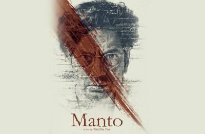 Cannes Film Festival 2018: Nandita Das, Nawazuddin Siddiqui's Manto selected in Un Certain Regard section
