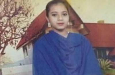 Kochi: Petitioner in Ishrat Jahan case dies in road accident