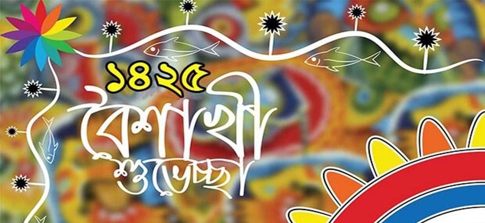 Poila Boishakh 2018: Bengalis get into celebratory mood with festivity of New Year (Representative Image)