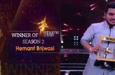 Rising Star 2: Hemant Brijwasi takes home winner's trophy