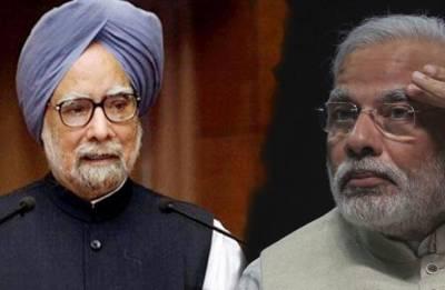 Speak more often: 'Maun-Mohan Singh' gives it back to 'Maun' Modi