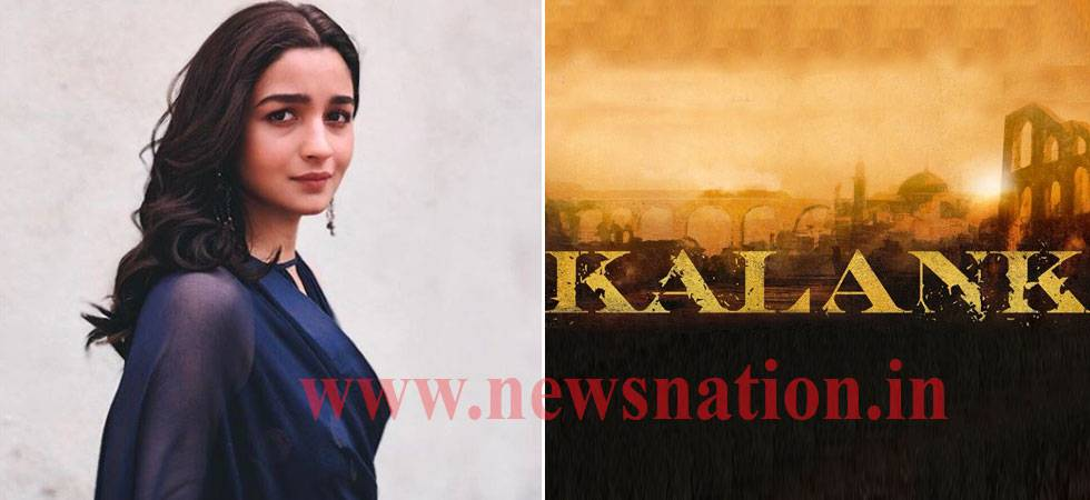 Kalank: Alia Bhatt shares first poster of her next movie