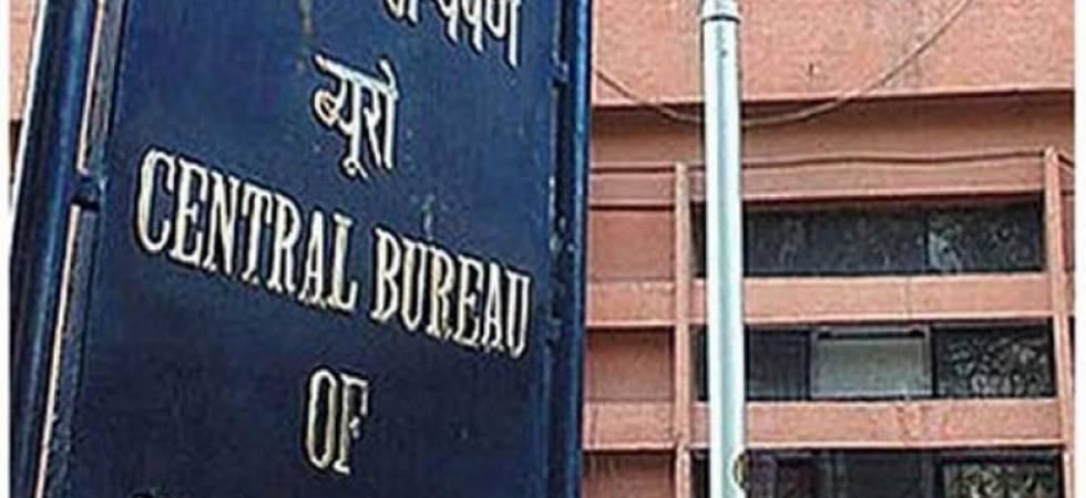 Central Bureau of Investigation - File Photo