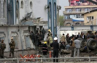 Suicide attack on Kabul voter registration centre kills 31