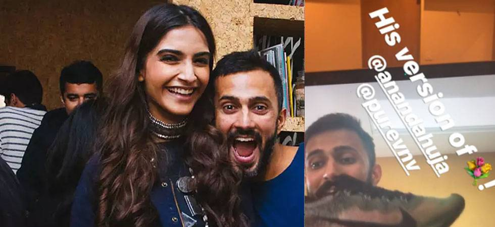Anand Ahuja gives a 'romantic' gift to Sonam Kapoor and her reaction is PRICELESS