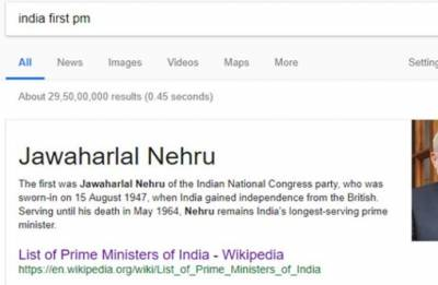 Google shows Prime Minister Narendra Modi's picture as 'India's first PM'; Here is how Twitterati reacted