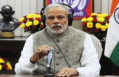 Mann Ki Baat Highlights: PM Modi announces 'Swachh Bharat summer internship' for youth