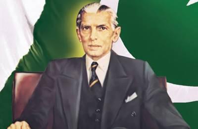 Muhammad Ali Jinnah's portrait inside Aligarh Muslim University, BJP MP raises objection