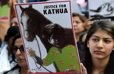 Supreme Court transfers Kathua gangrape case to Pathankot, rejects CBI probe demand