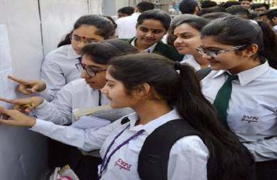 Kerala exam results 2018: HSE, VHSE results declared on keralaresults.nic.in, 180 students hit 100% mark