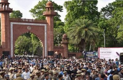 Jinnah portrait row: Hunger strike to begin if demands are not met, alert AMUSU leaders