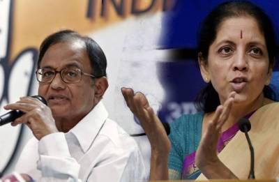 Case against Chidambaram under Black Money Act Congress' 'Nawaz Sharif moment': BJP